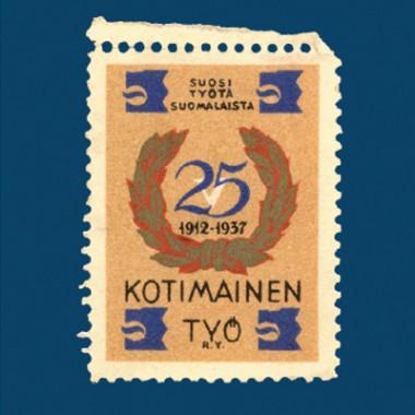 merkki25v_kotimainen_tyo_ry